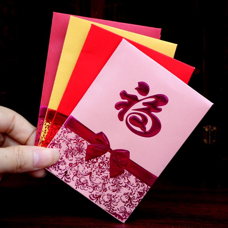 鼠年利是封定制新年2020高档红包结婚满月通用红包袋个性创意批发