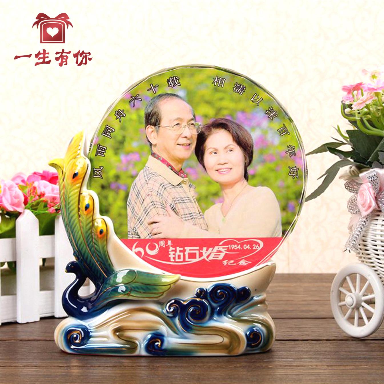 高档金婚照片定制创意生日礼物特别送父母亲老人祝寿爸妈银婚纪念