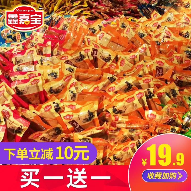 鑫嘉宝香菇豆腐干豆干小包装零食散装多口味麻辣零食特产礼包