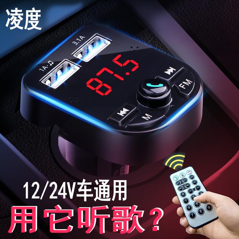 限10000张券车载mp3播放器蓝牙接收器可充电器