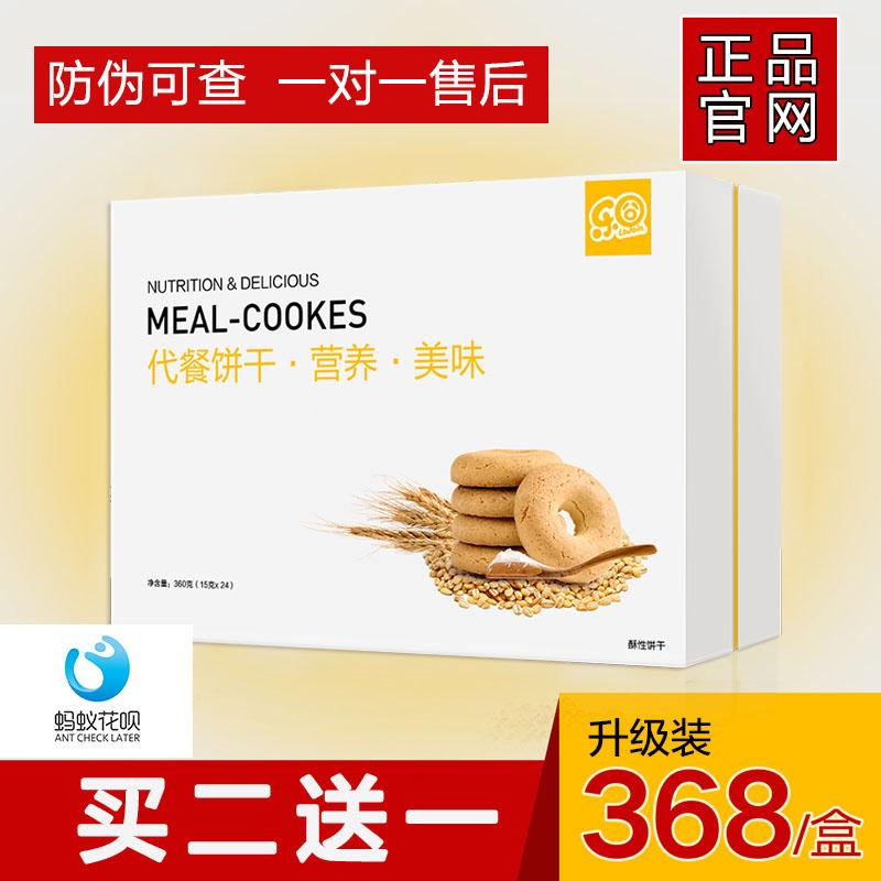 正品脂营养老虎纸饼干su0ka酥低品券后188.00元