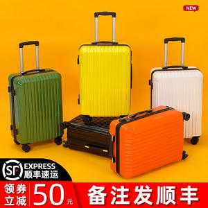 行李箱女20寸小型铝框拉杆箱万向轮24学生密码旅行箱男皮箱子轻便
