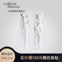 大英博物馆官方圣要喷泉浮雕复刻品摆件办公室书房创意礼物送礼