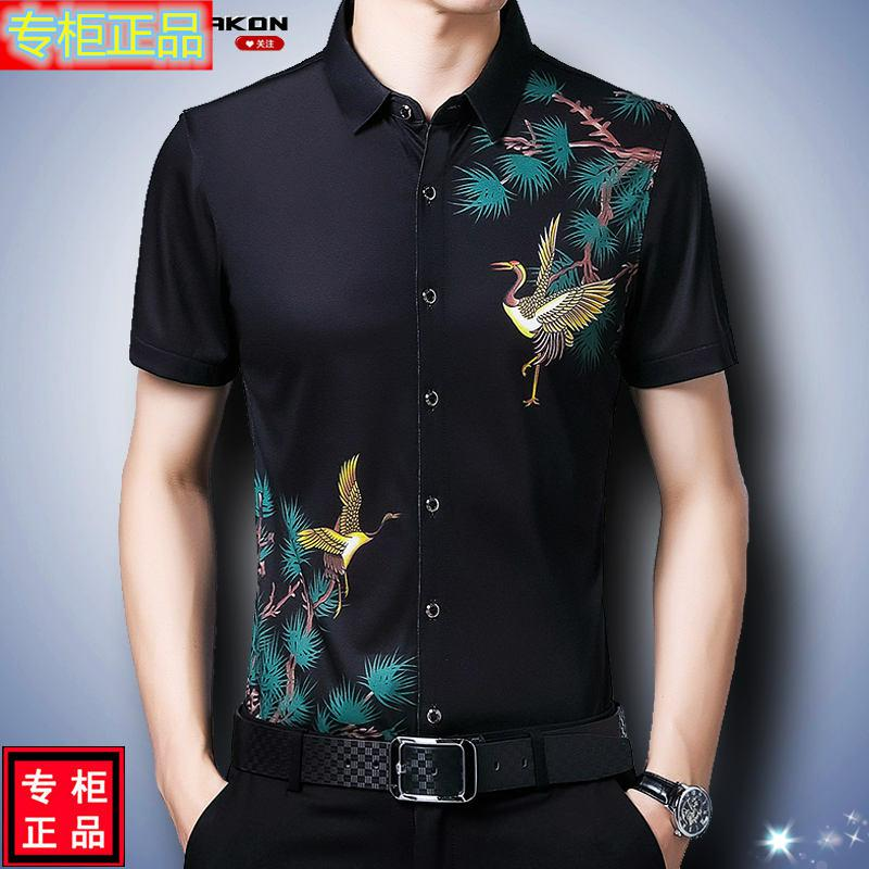 High grade brand summer mens short sleeve shirt printed animal pattern personalized trend shirt half sleeve middle-aged Dad