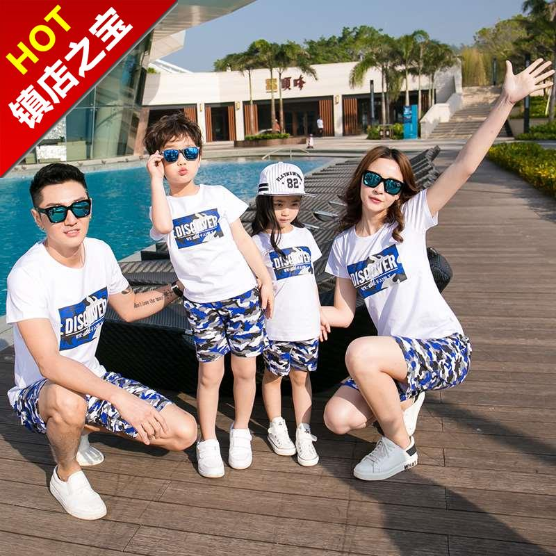 2018 parent child show costume summer 7-pack family suit father son father daughter mother son whole family