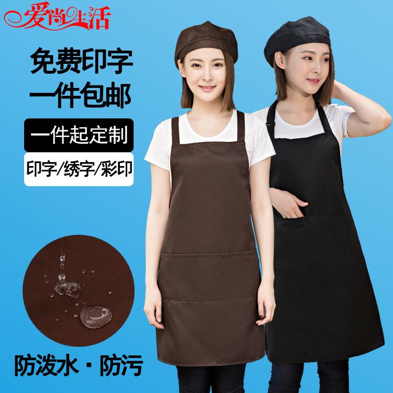 Advertising apron custom logo Korean fashion catering kitchen hot pot shop waiters working waterproof apron women and men
