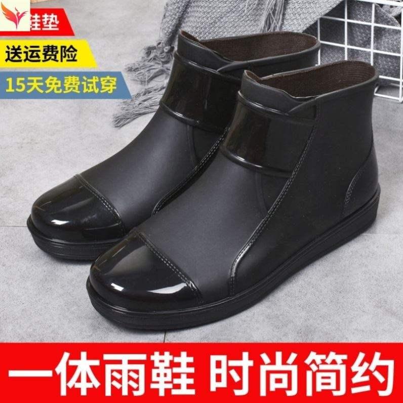 软胶秋冬季款加绒男士雨鞋水靴低帮潮男式夏天男生通用软面短靴女