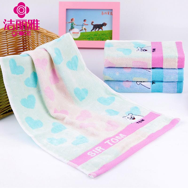 洁丽雅童巾纯棉儿童毛巾可爱洗脸巾柔软小毛巾吸水家用宝宝小面巾