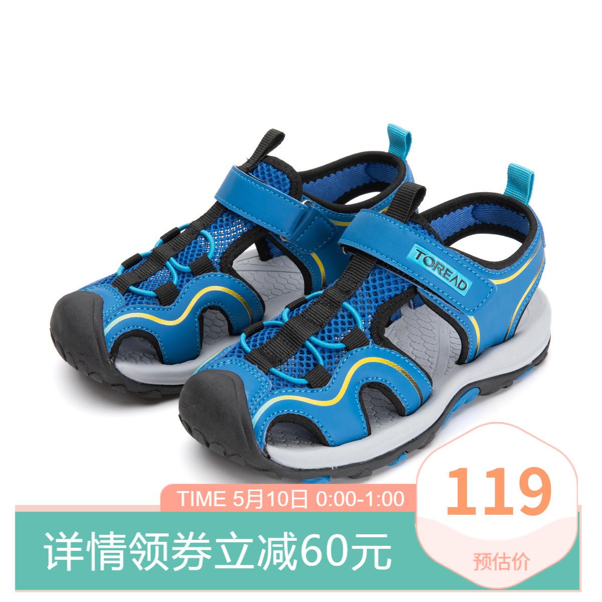 探路者童鞋21春夏新品男女童百搭织带凉鞋儿童防滑溯溪鞋沙滩鞋