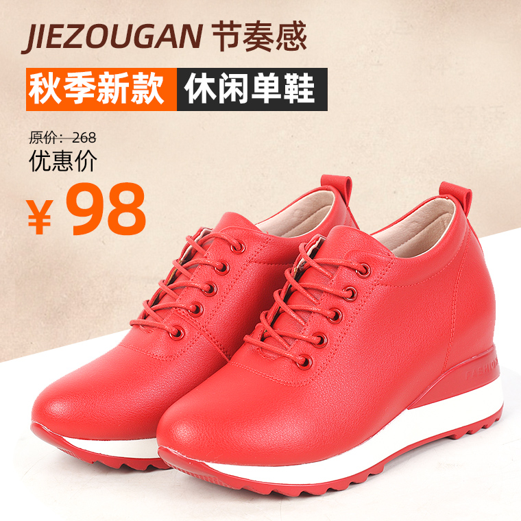 2021 net red leather shoes womens popular leisure travel shoes in spring