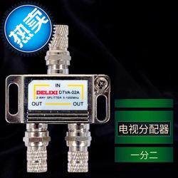 闭路线增强通用信号分支器有线电视分8配器一分二闭路分频器切换