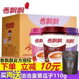香飘飘奶茶80g*30杯整箱红豆草莓原味咖啡杯装椰果奶茶速溶冲饮品