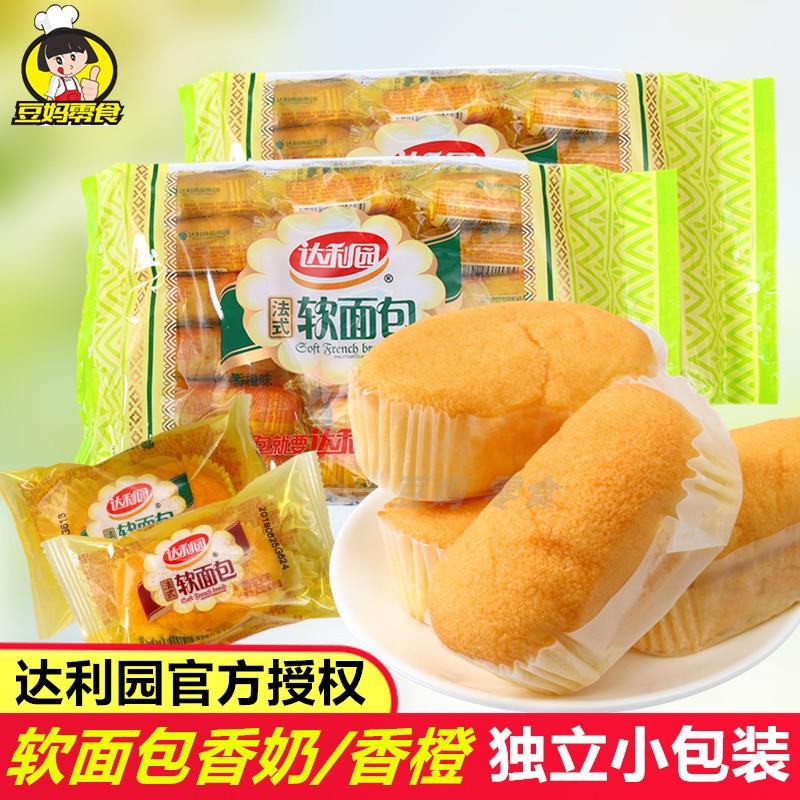 达利园法式软面包香奶味360g*3袋香橙味蛋糕早餐糕点手撕面包