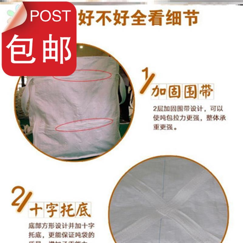 Custom made large bridge bag crane sealing rings new type of ton bag large 2 ton consignment l container crane freight