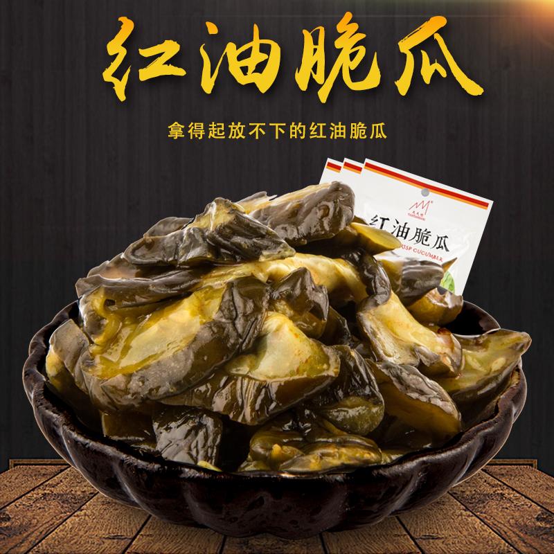 红油脆瓜黄瓜泡菜腌黄瓜下饭菜朝鲜风味小菜小黄瓜切片咸菜80g