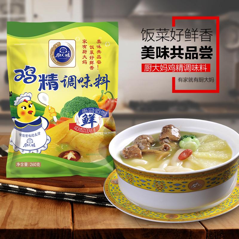 厨大妈鸡精260g*3袋调味品炒菜调味料(加送5包120g麦芯挂面)