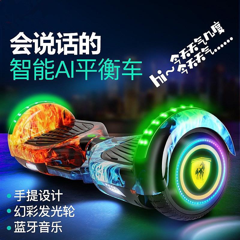 电动智能两轮平行车双轮成人平衡车
