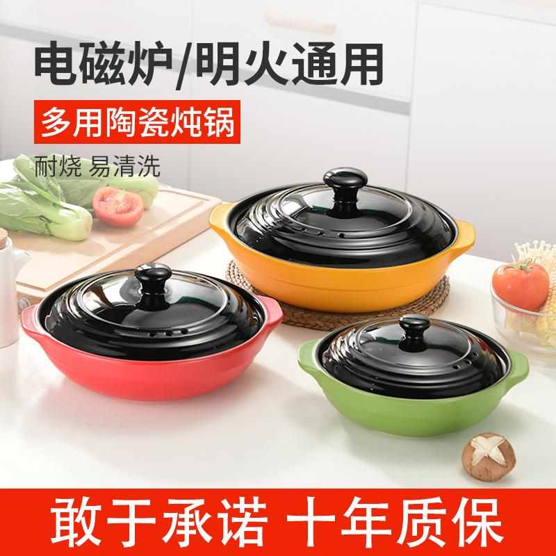 自然厨陶瓷锅煲仔饭专用砂锅耐高温沙锅电磁炉适用大小号家用石锅