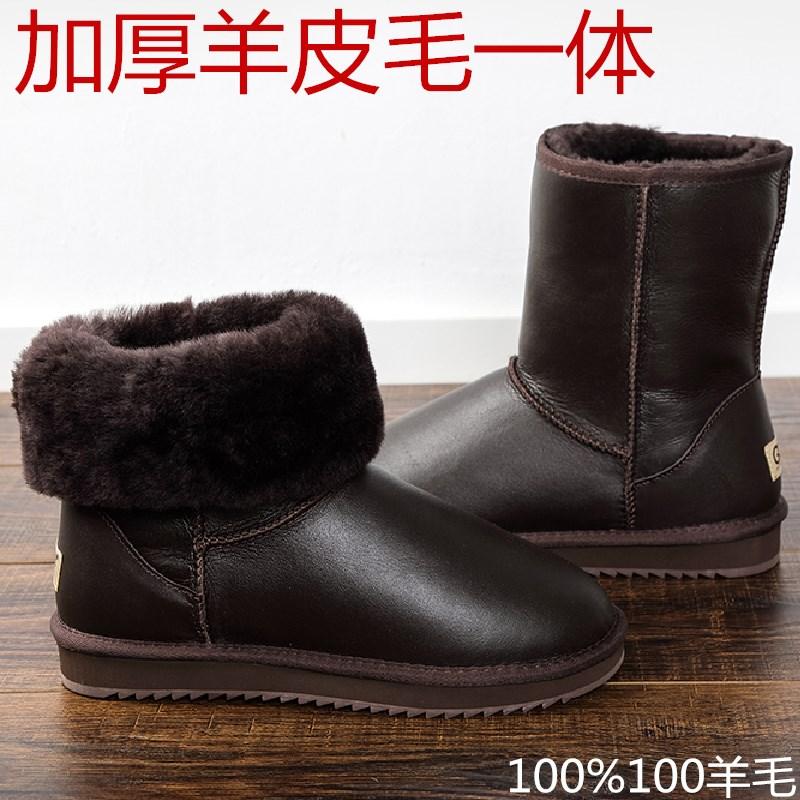真皮防水男皮毛一体雪地靴女冬季保暖防滑加厚纯羊毛中筒靴子男鞋