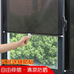 吸盘阳台遮阳帘免打孔办公室隔热防晒帘伸缩厨房窗户遮光卷帘窗帘