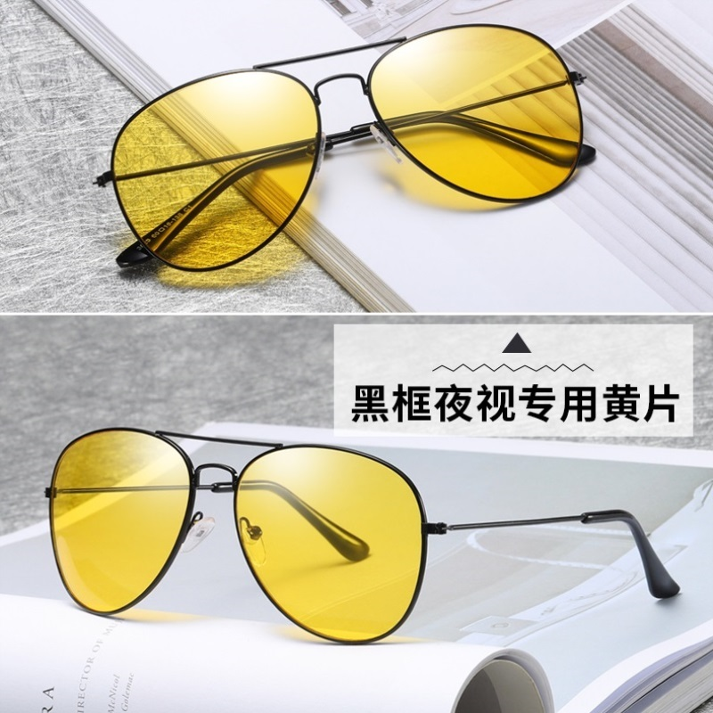 Anti ultraviolet sunglasses for taking photos with glasses for men and women