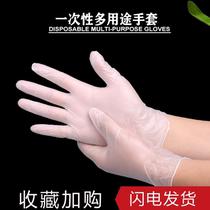手膜手套睡觉干家务晚上护手睡眠手部保养美容卫生家用清洁一次姓