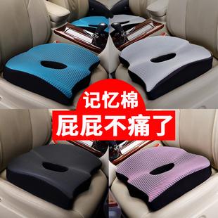 加厚增高汽车坐垫单个屁屁垫主驾驶坐垫单座坐垫夏天透气单片按摩