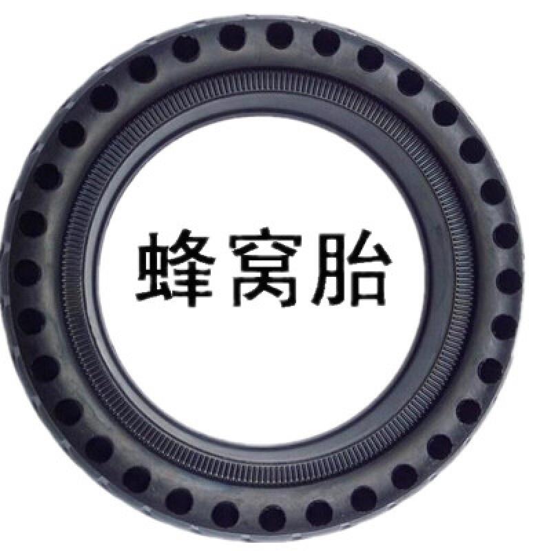 L1/2x2小米电动滑板车轮胎.5寸内外胎免充气真空胎蜂窝孔实心胎券后35.00元