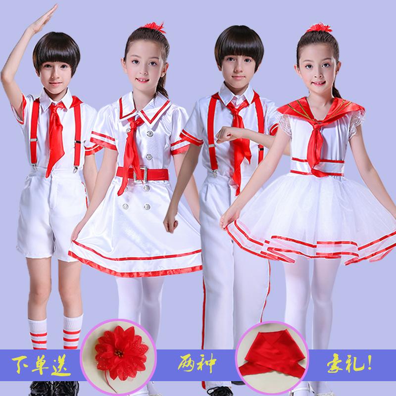 我是红领巾少先队员演出服装表演舞蹈服中小学生儿童纱裙大合唱服