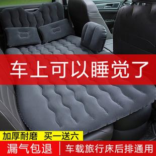 。新品北京现代 索纳塔九 八汽车睡觉充气床垫车中床后备箱气垫旅