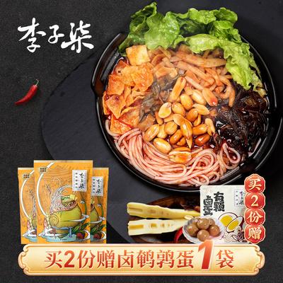 李子柒螺蛳粉柳州螺狮粉速食广西螺丝粉特产粉丝米线方便面3袋装
