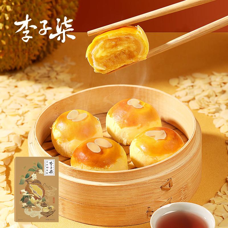 李子柒榴莲酥早餐面包办公室芝士