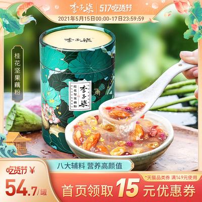 李子柒桂花坚果藕粉藕粉坚果羹营养早餐代餐懒人冲饮食品350g