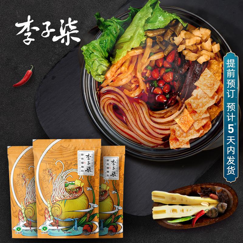预售 李子柒柳州螺蛳粉广西特产螺丝粉速食方便面米线螺狮粉3袋装图片
