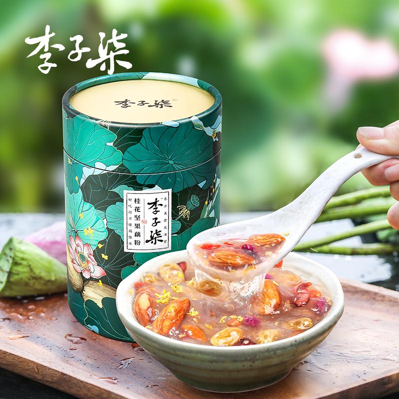 李子柒桂花坚果藕粉藕粉坚果羹营养早餐杭州特产代餐食品方便速食