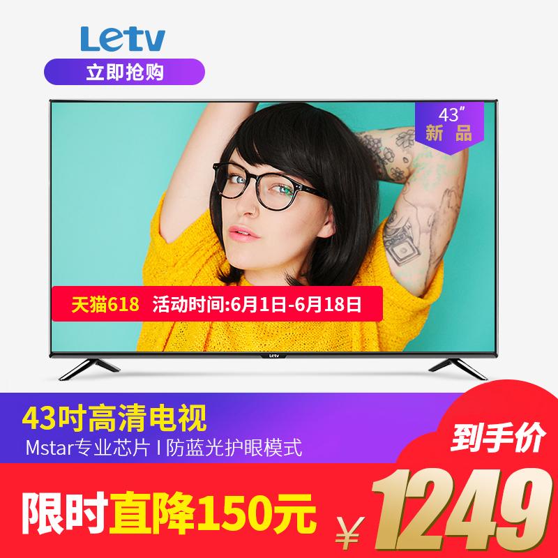 乐视TV Y43 官方旗舰店43英寸高清液晶WIFI网络智能电视机40 50