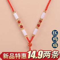 翡翠玉佩吊坠挂绳红绳细款手工编织项链绳玛瑙金挂脖挂坠绳男女士
