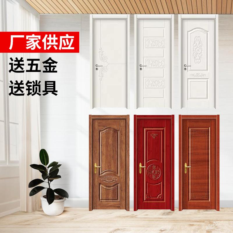 木门室内门实木复合生态房门套装门