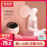 赛仙奴电动吸奶器全自动挤奶器拔奶吸乳器正品静音神器手动式一体