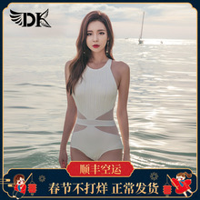 DK new 2018 conjoined sexy swimsuit hot spring bikini conservative cover belly was thin net red gathered swimsuit women