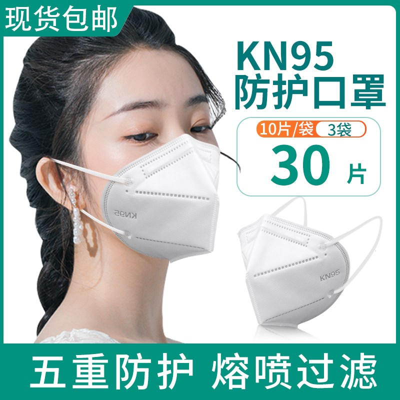 N95 mask disposable Korea 3D goddess breathable fashion black and white protection willow kn95 dust