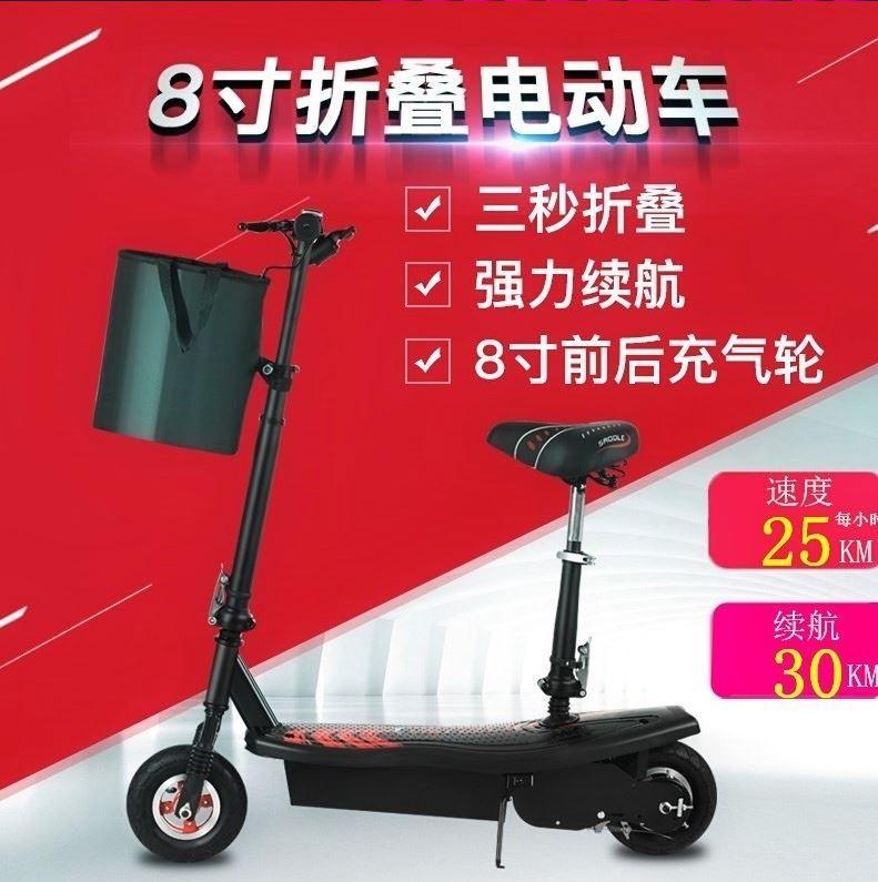满1068.57元可用320.57元优惠券自行车电动滑板车可拆卸蓄电池便携折叠成人代步车男女代驾电瓶车