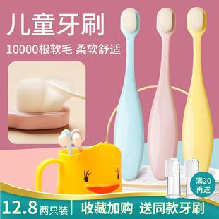 万根毛牙刷儿童软毛小头1-2-3-6岁以上一岁半婴幼儿乳牙宝宝牙膏