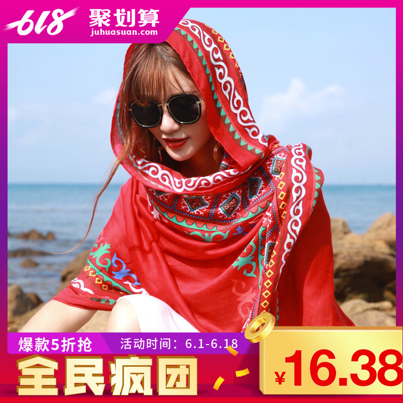 Travel versatile national style shawl womens summer beach towel dual purpose scarf long large silk scarf autumn and winter