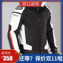 丹尼斯骑行服摩托车骑士套装赛车防风男女四季透气钛合金防摔服