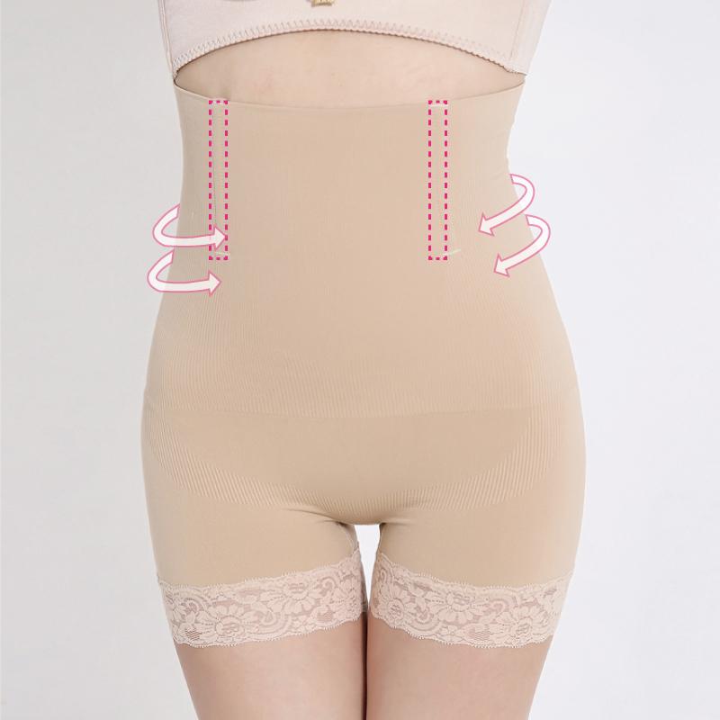 收小肚子内裤女收腹无痕紧身高腰收腰蕾丝平角裤产后提臀大码热销10件需要用券