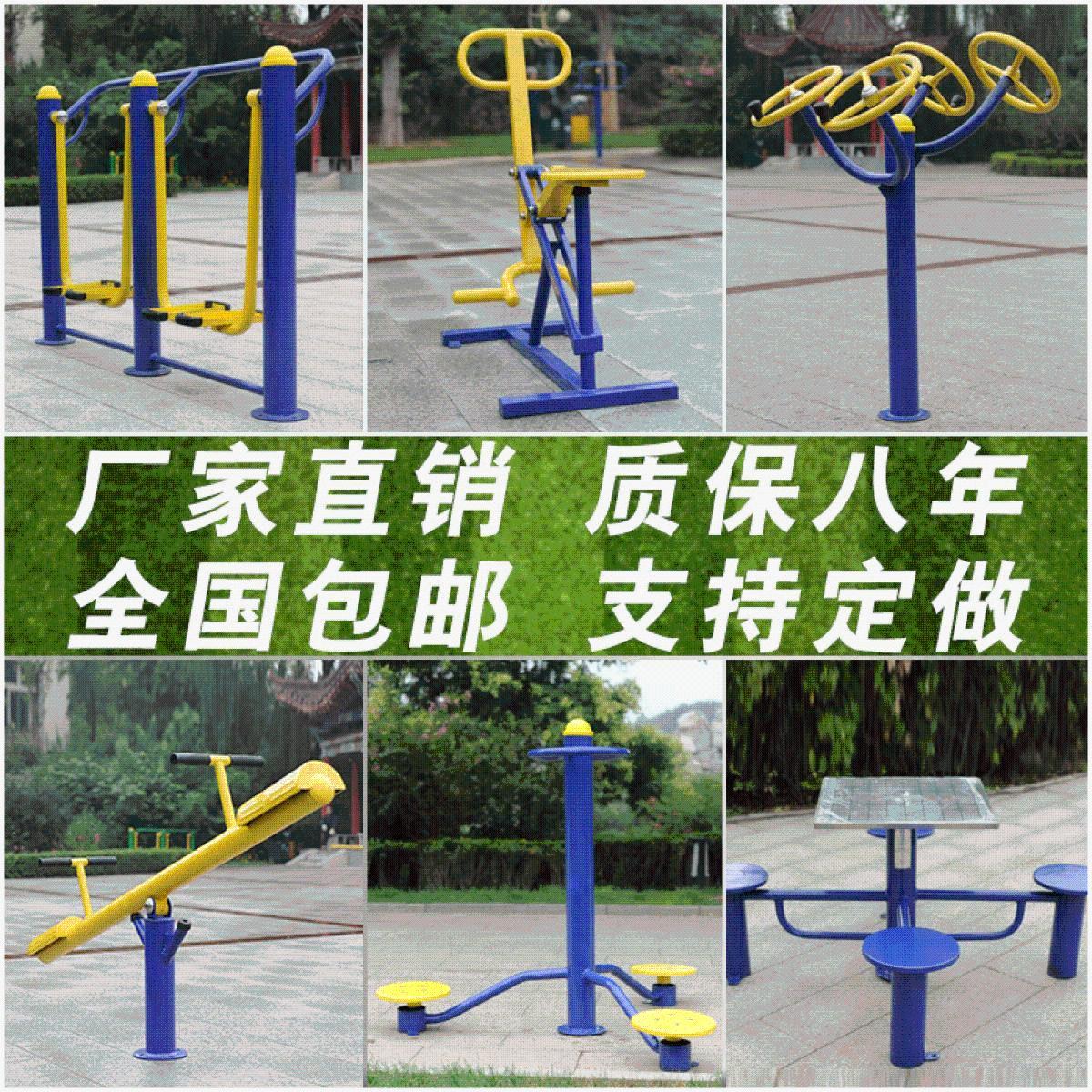 Игрушки для активного отдыха Артикул 602272206756