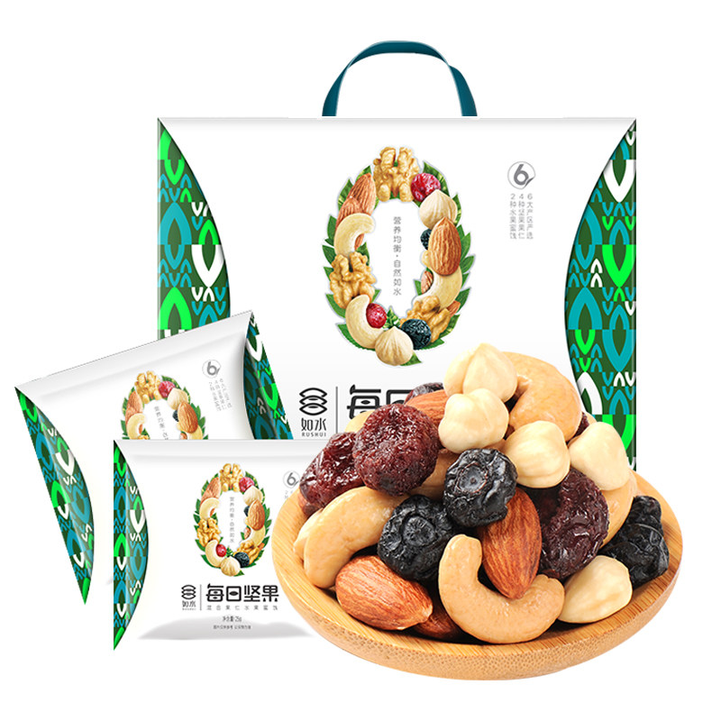 [Rushui daily nut gift box 750g] mixed nuts, assorted nuts and fried nuts
