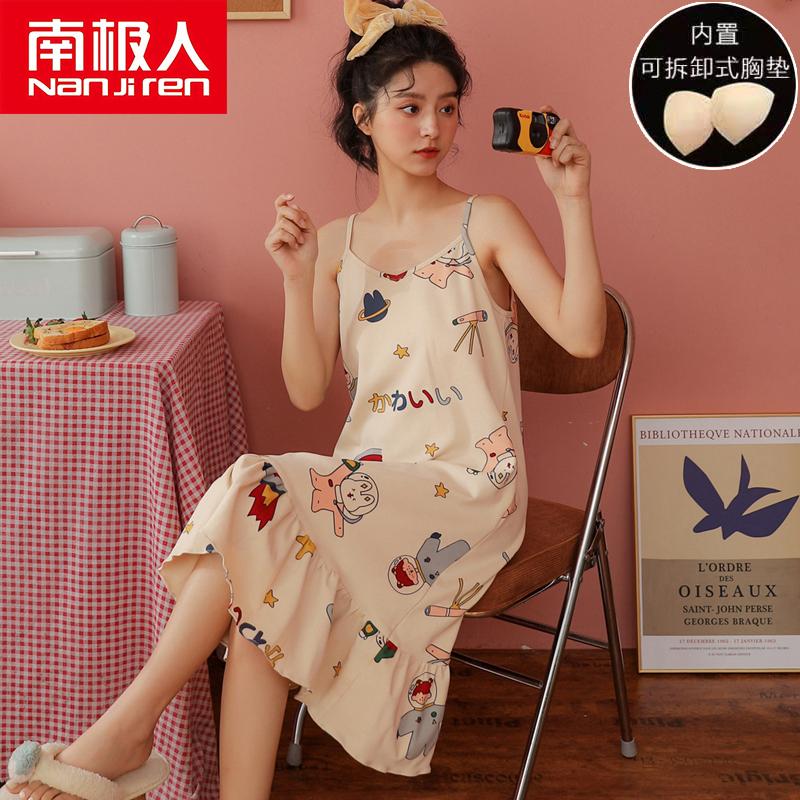 中國代購|中國批發-ibuy99|睡衣女|南极人吊带睡裙女夏季纯棉少女士可爱2021年新款睡衣女夏天带胸垫