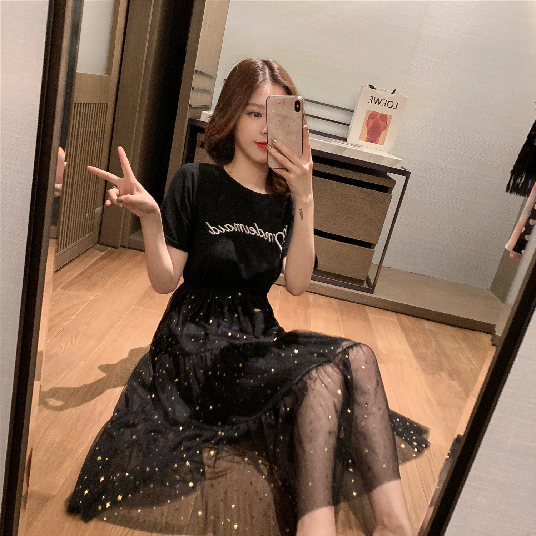 2020 summer minority holiday two piece dress new temperament art fairy skirt Sequin medium long mesh skirt
